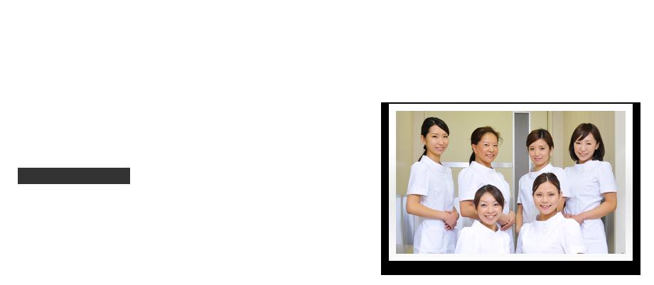 看護師紹介